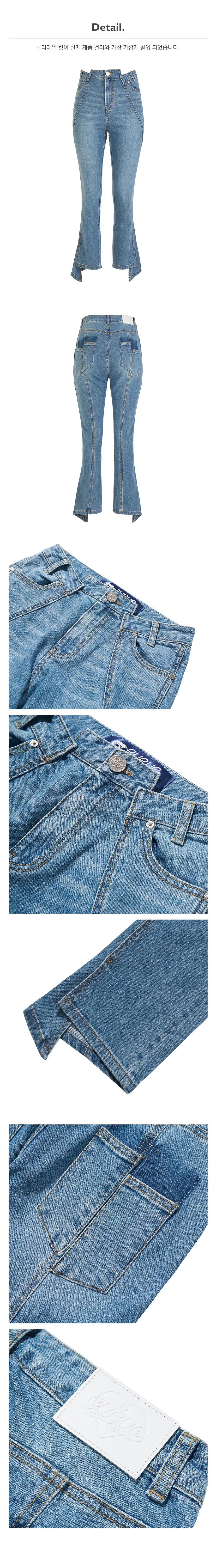아이아이(EYEYE) FOLDED SIDE BOOT CUT DENIM PANTS_BLUE (EETZ3DPR01W)
