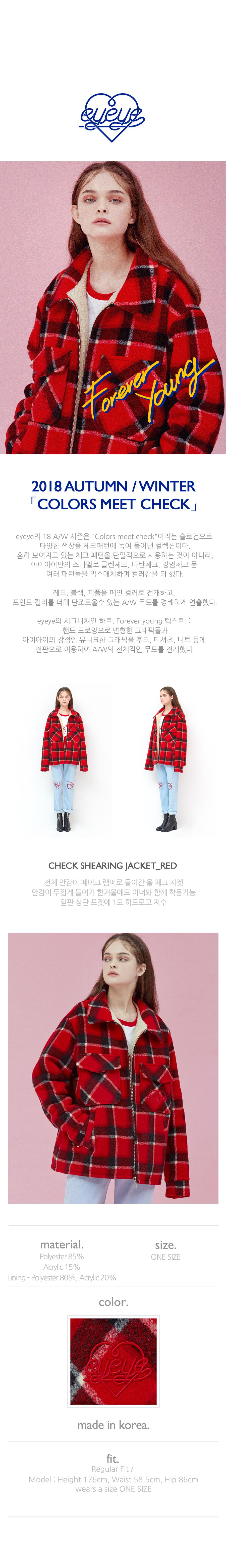 아이아이(EYEYE) CHECK SHERAING JACKET_RED (EEOG4JKR01W)